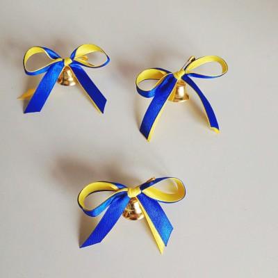 Колокольчики для первоклассников с сине-жёлтой лентой