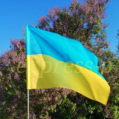 Флаг Украины 60 * 90 см (нейлон)