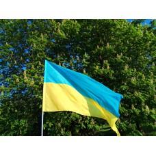 Флаг Украины 140 * 220 см нейлон