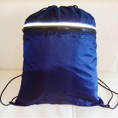 Водонепроницаемый мешок для сменной обуви, одежды, (тёмно-синий)