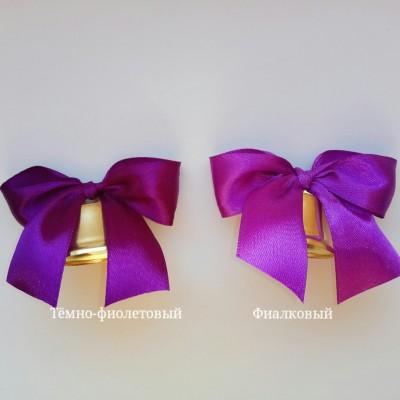 Колокольчики для школьников, тёмно-фиолетовый